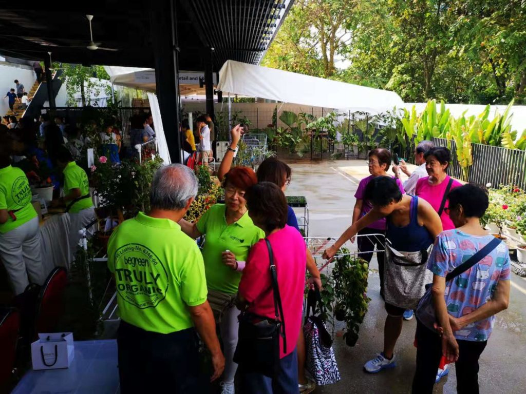 Regenerative agriculture education - Gardener Day Out at HortPark Singapore